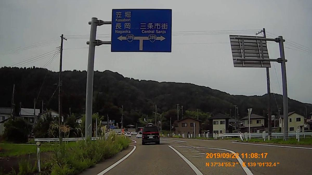 f:id:japan_route:20191202215359j:plain