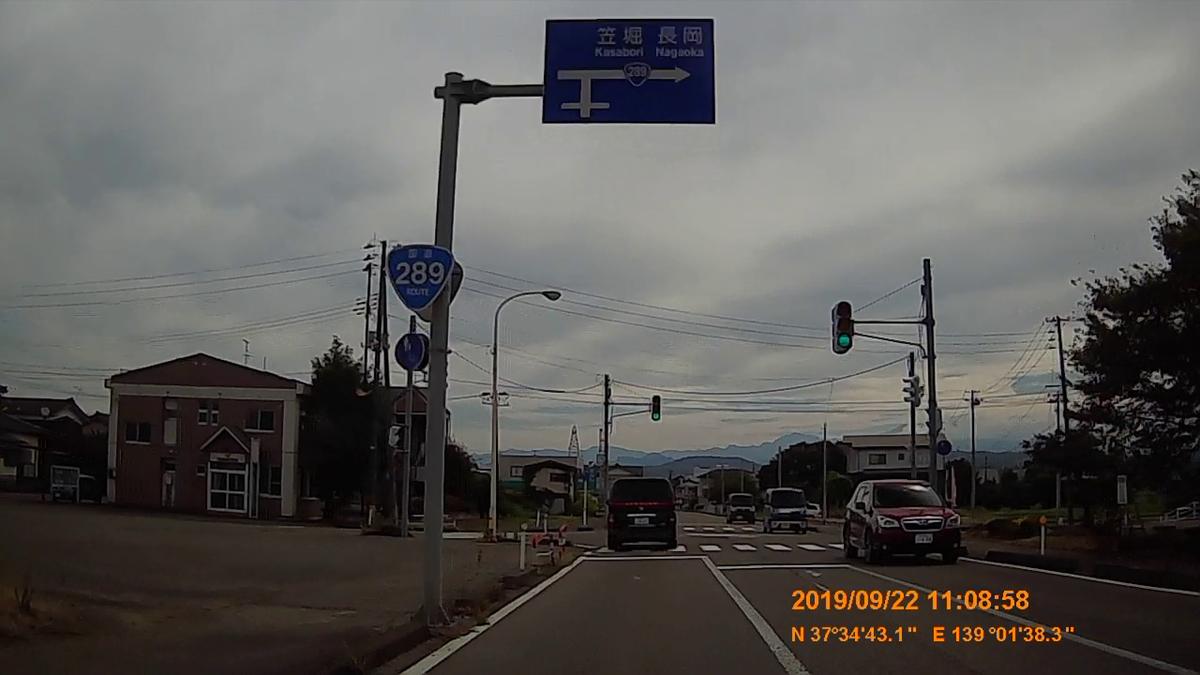 f:id:japan_route:20191202215417j:plain