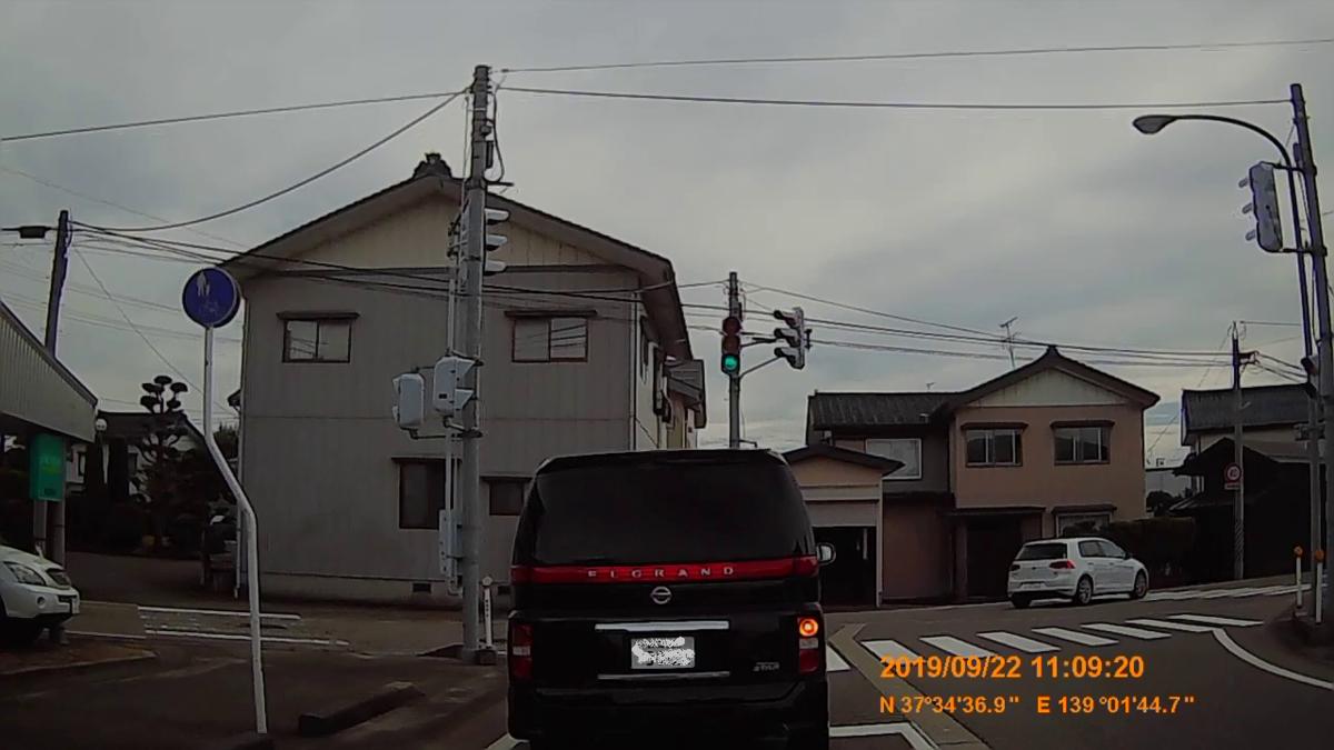 f:id:japan_route:20191202215420j:plain