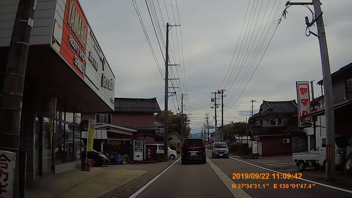 f:id:japan_route:20191202215430j:plain