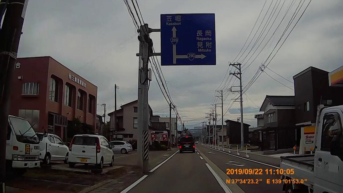 f:id:japan_route:20191202215438j:plain