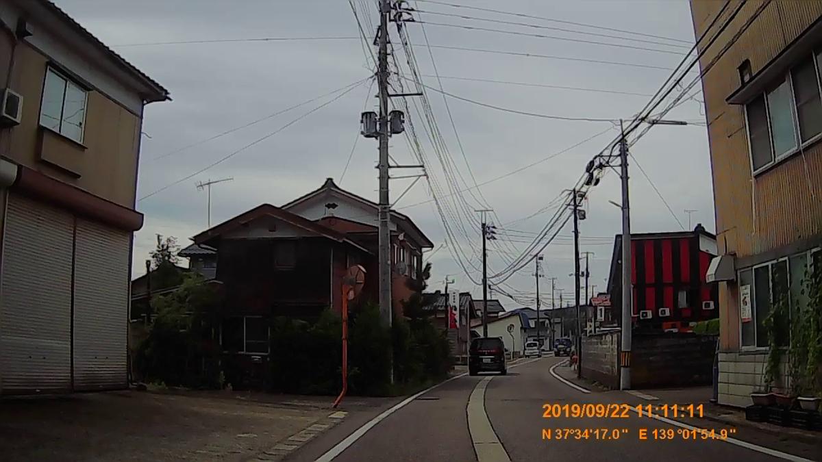 f:id:japan_route:20191202215453j:plain