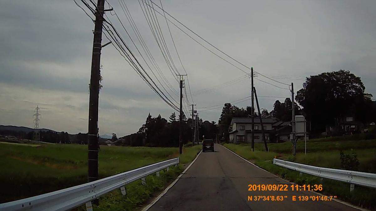 f:id:japan_route:20191202215458j:plain