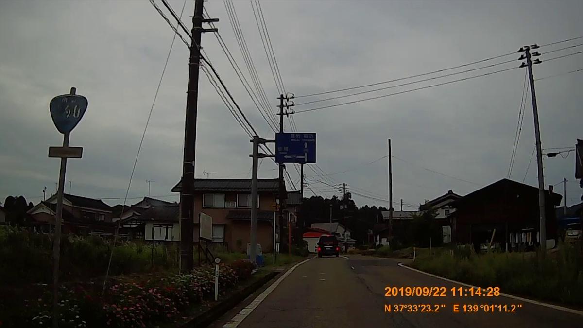 f:id:japan_route:20191202215517j:plain