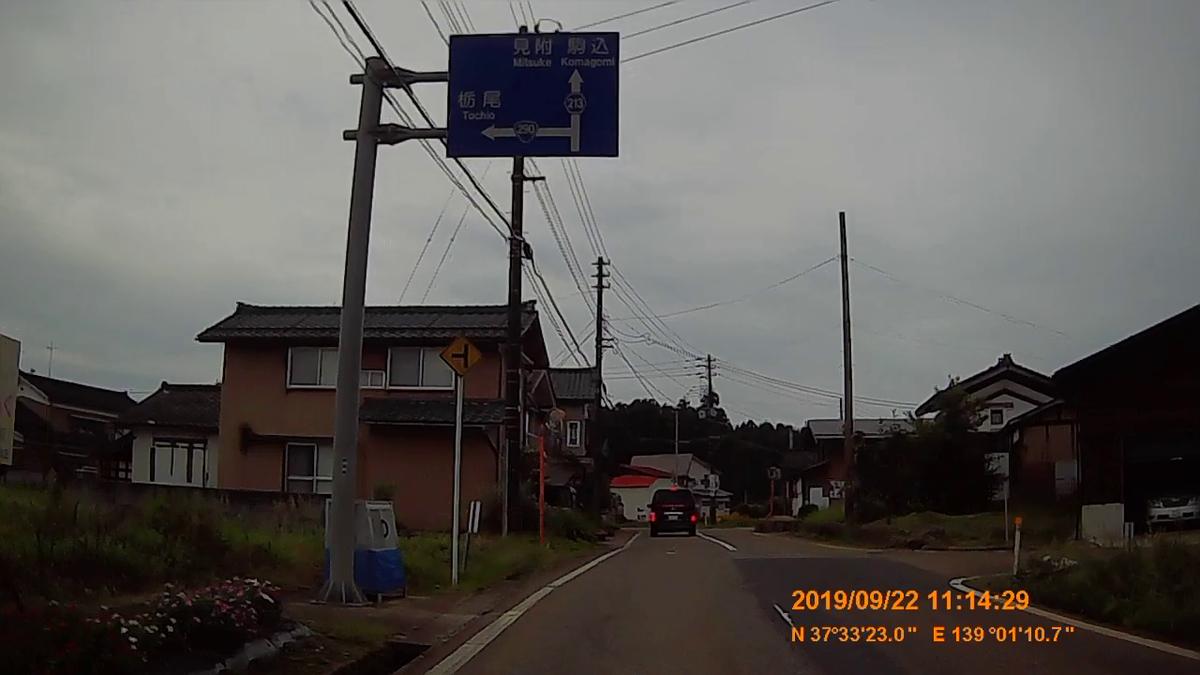 f:id:japan_route:20191202215525j:plain
