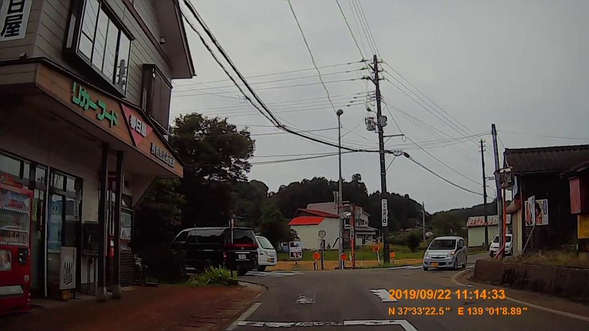 f:id:japan_route:20191202215527j:plain