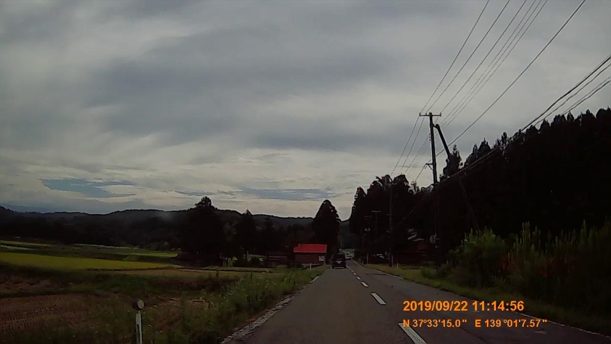 f:id:japan_route:20191202215540j:plain