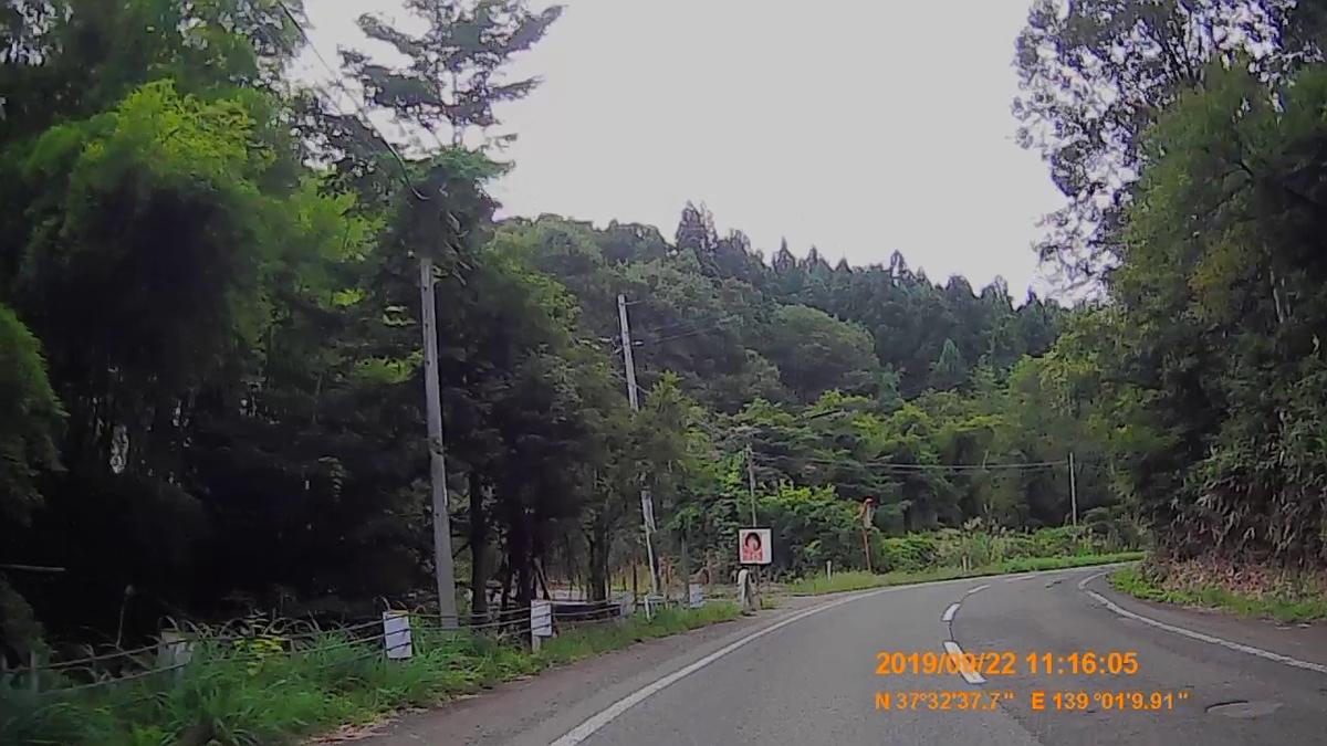 f:id:japan_route:20191202215547j:plain