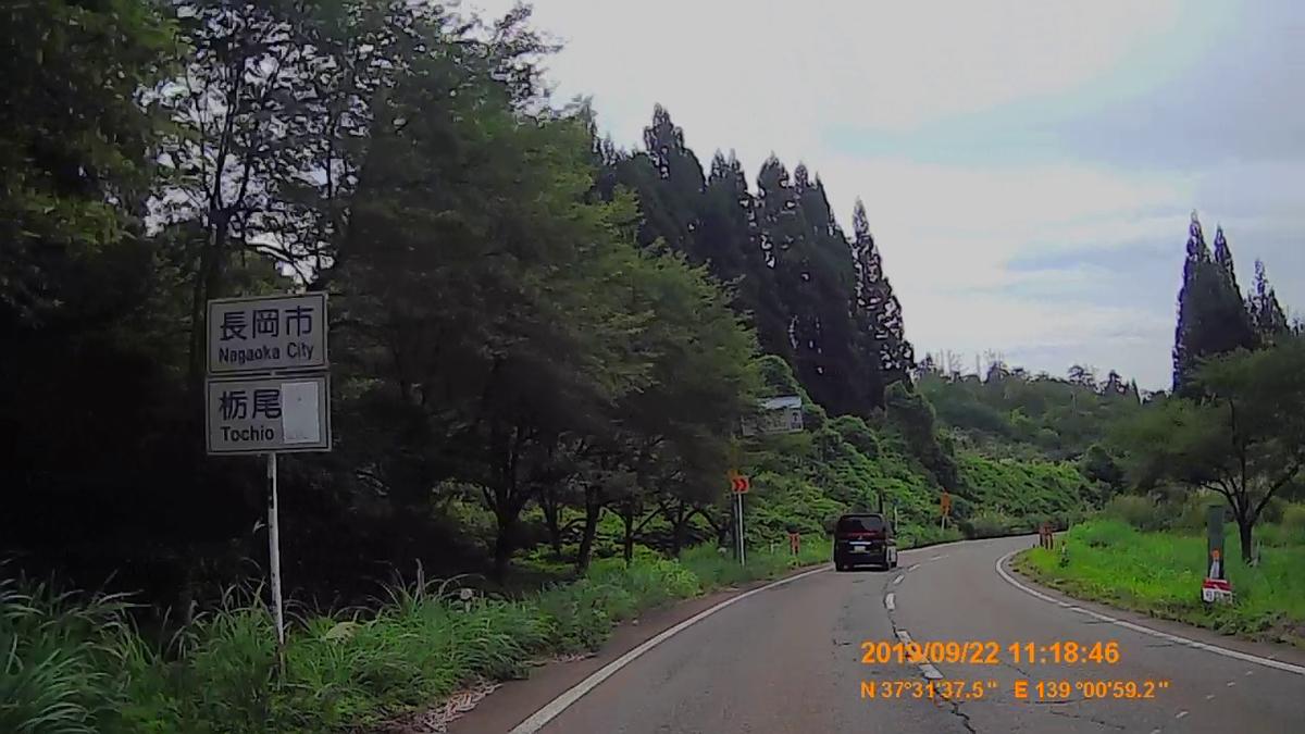 f:id:japan_route:20191202215619j:plain