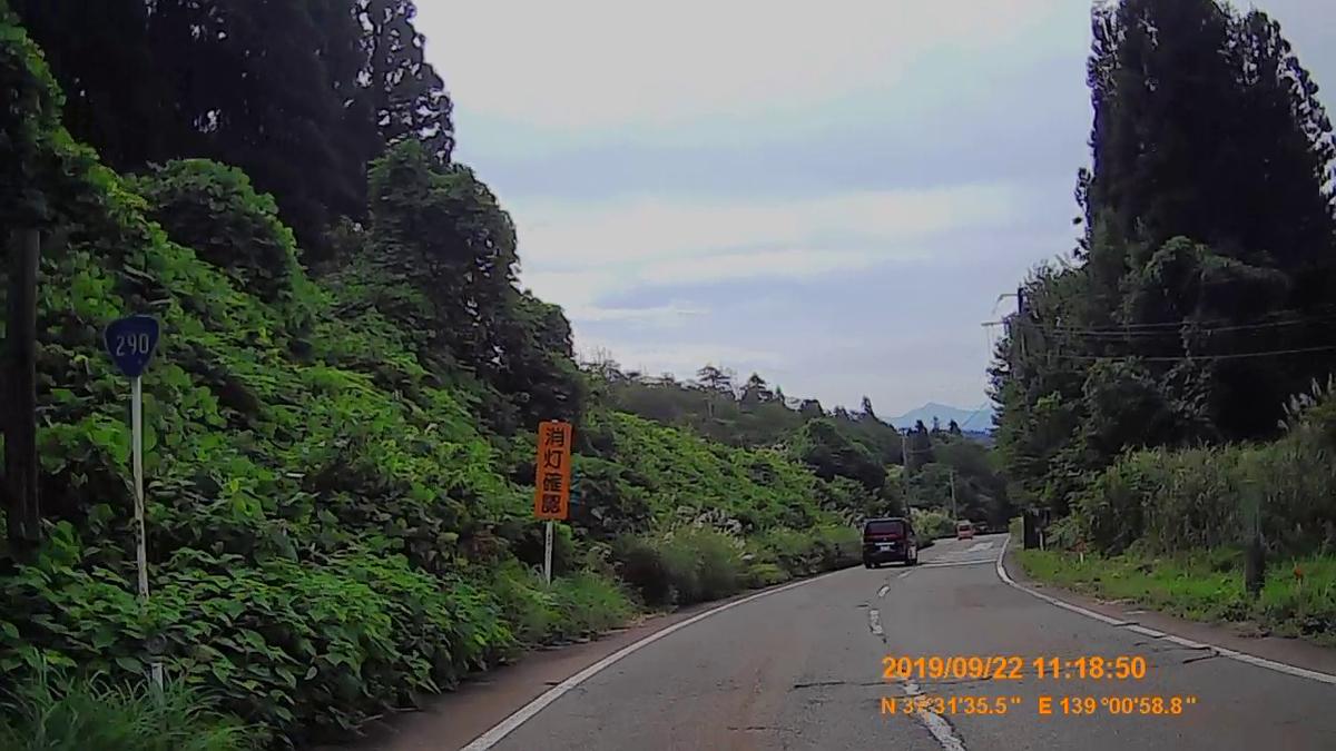 f:id:japan_route:20191202215628j:plain