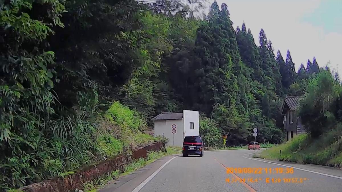 f:id:japan_route:20191202215637j:plain