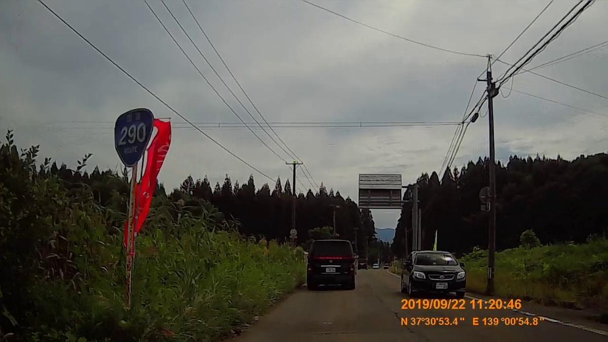 f:id:japan_route:20191202215653j:plain