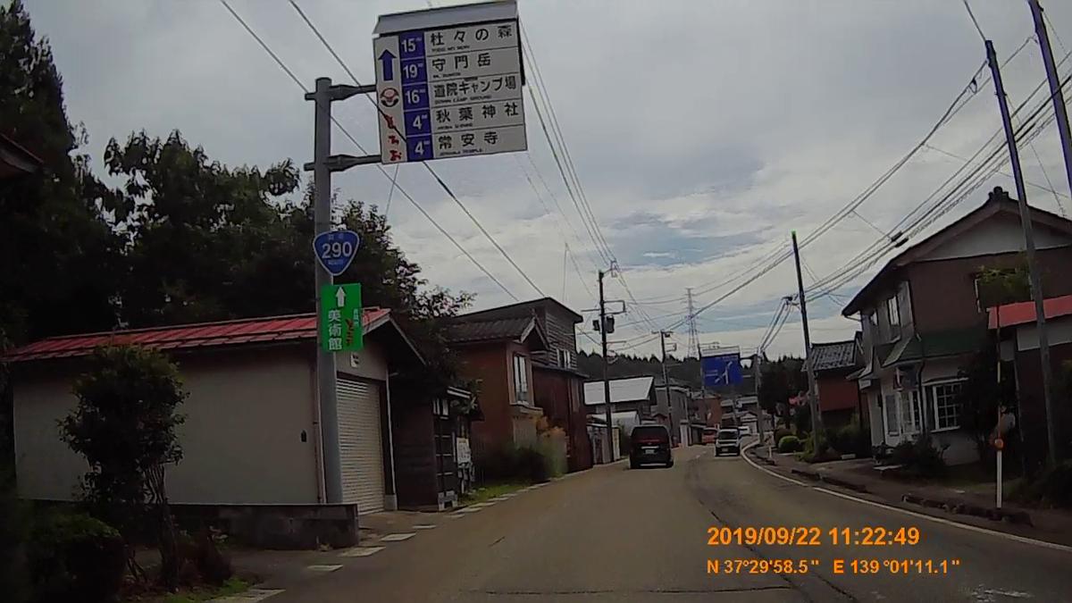f:id:japan_route:20191202215709j:plain