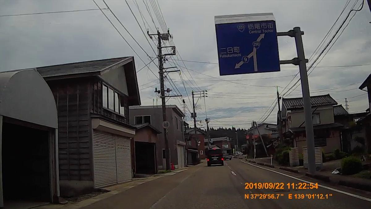 f:id:japan_route:20191202215717j:plain