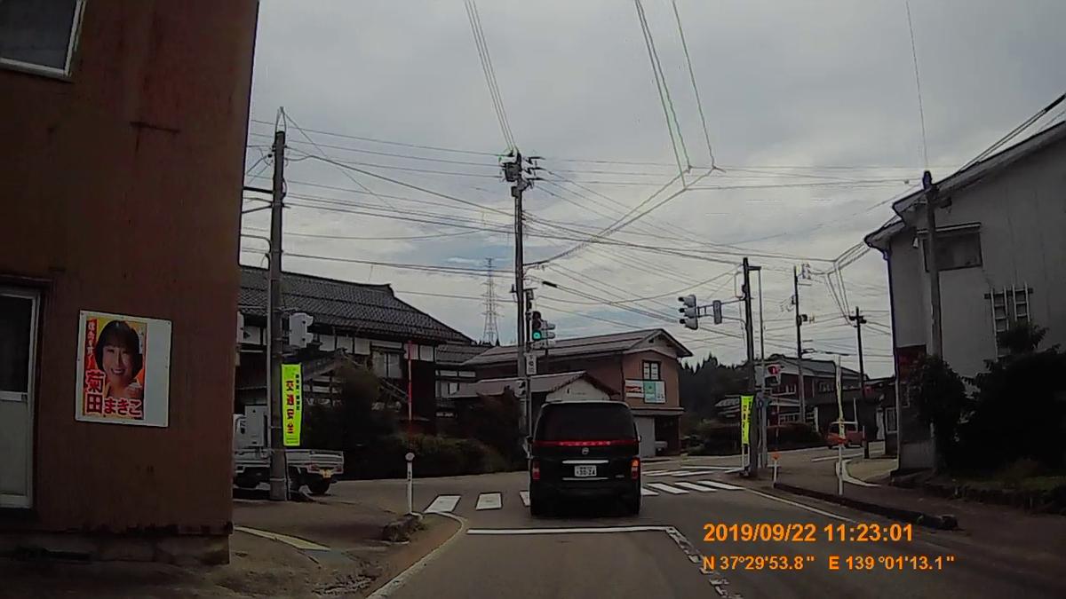 f:id:japan_route:20191202215719j:plain