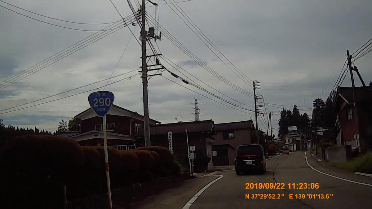 f:id:japan_route:20191202215730j:plain
