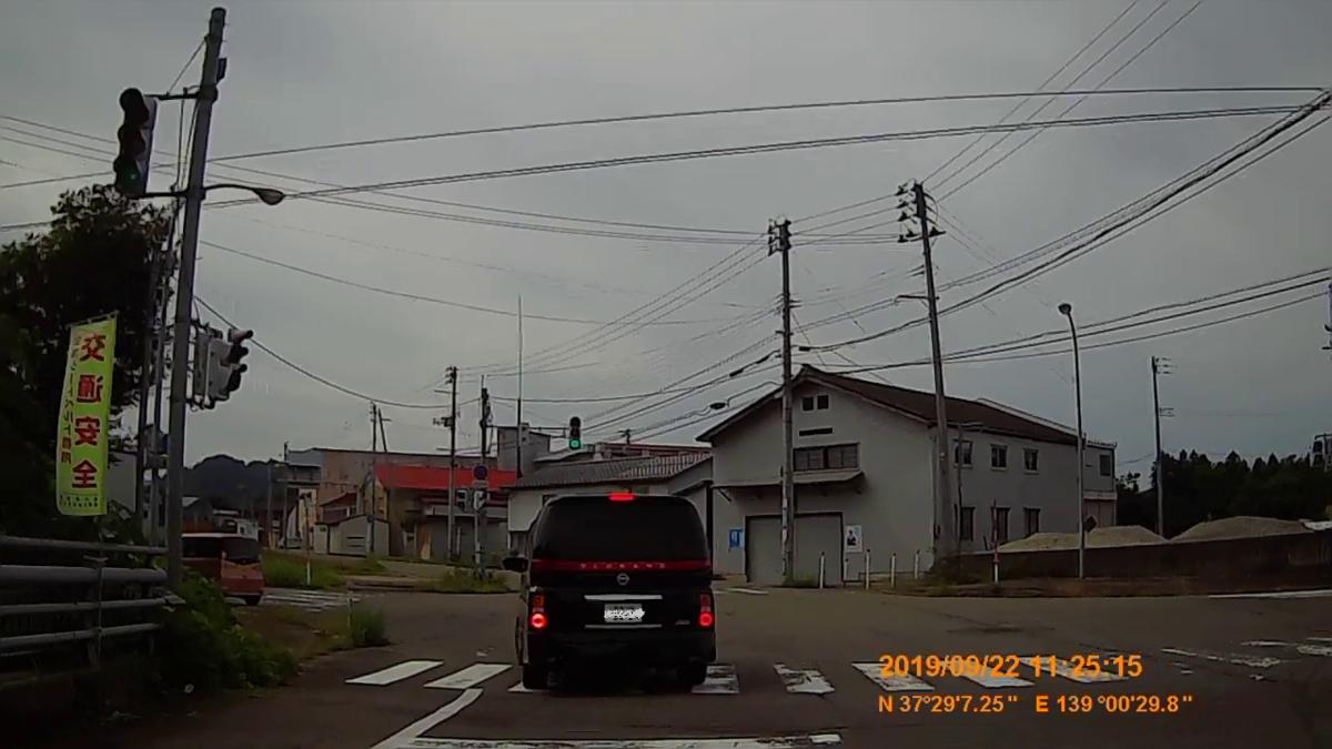 f:id:japan_route:20191202215741j:plain