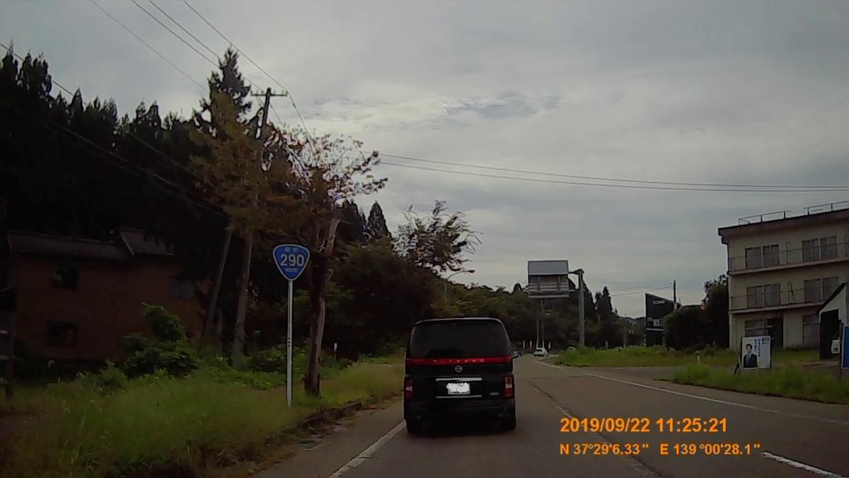 f:id:japan_route:20191202215751j:plain