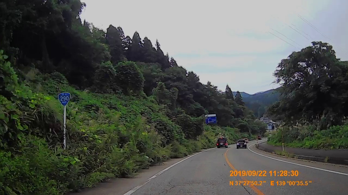 f:id:japan_route:20191202215815j:plain