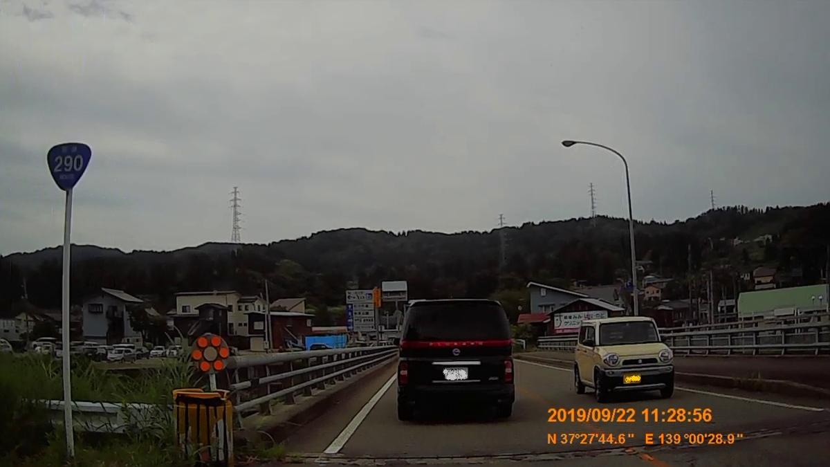 f:id:japan_route:20191202215825j:plain