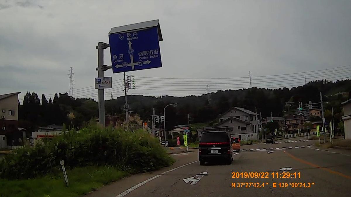 f:id:japan_route:20191202215833j:plain