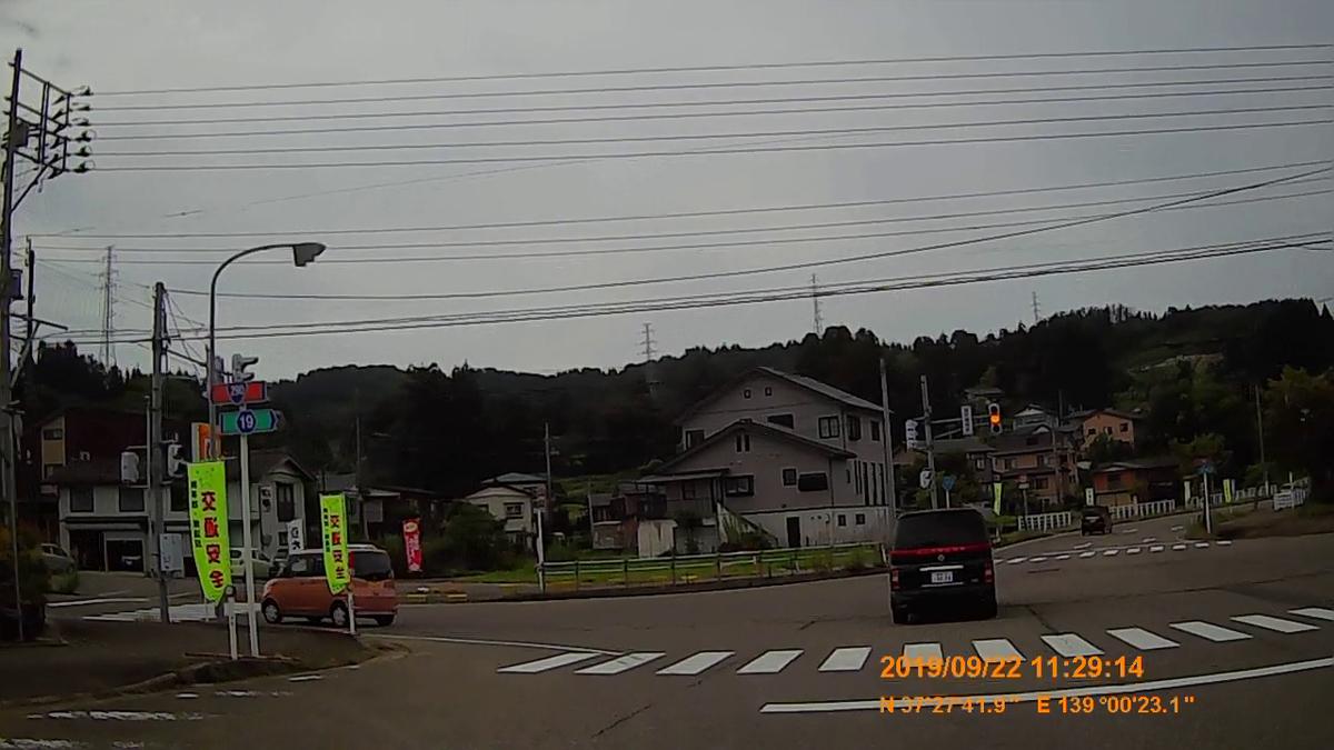 f:id:japan_route:20191202215837j:plain