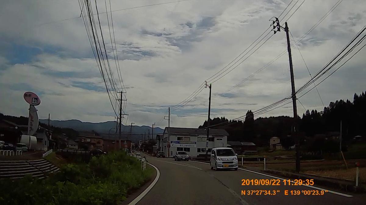 f:id:japan_route:20191202215853j:plain