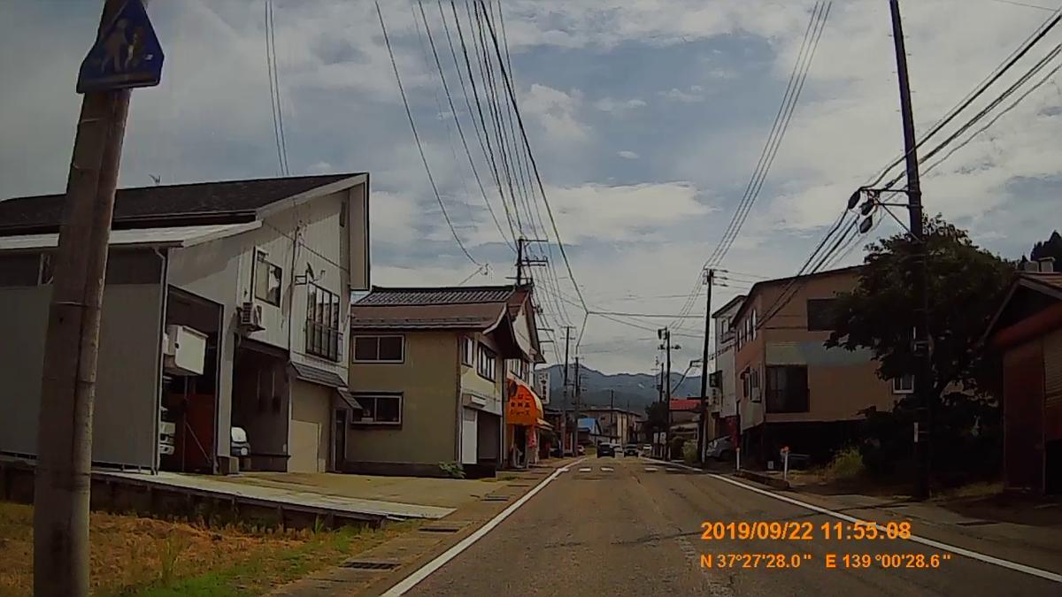 f:id:japan_route:20191202215906j:plain