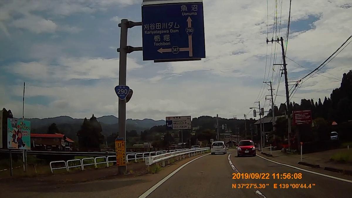 f:id:japan_route:20191202215917j:plain