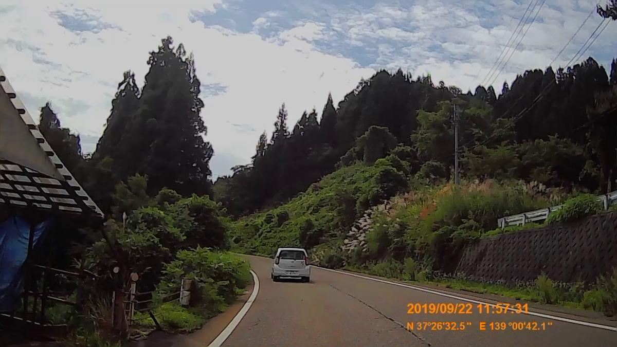 f:id:japan_route:20191202215929j:plain