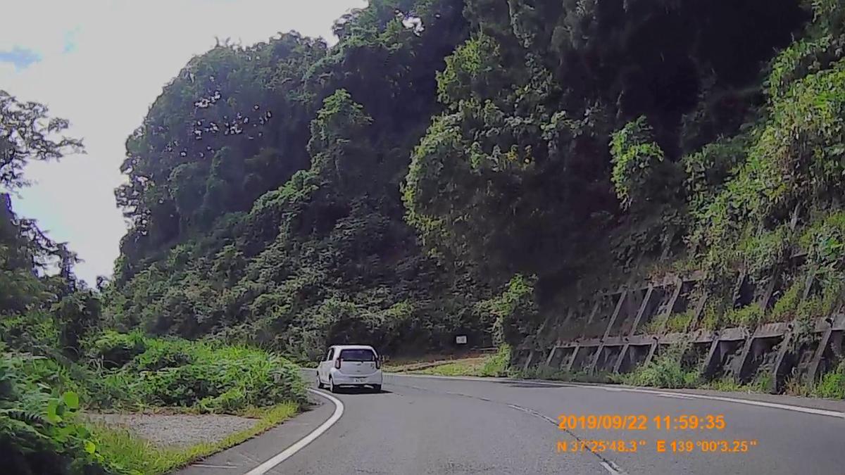 f:id:japan_route:20191202215953j:plain