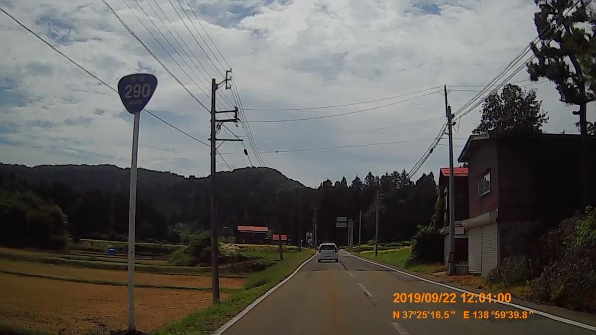 f:id:japan_route:20191202220018j:plain