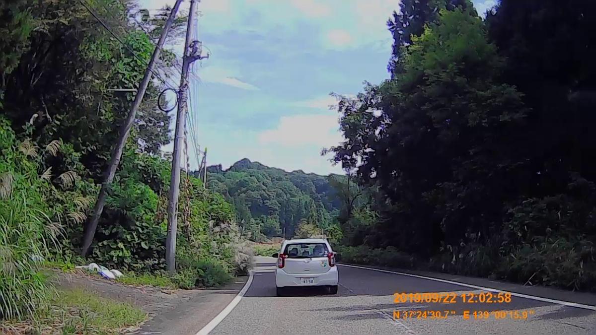 f:id:japan_route:20191202220033j:plain