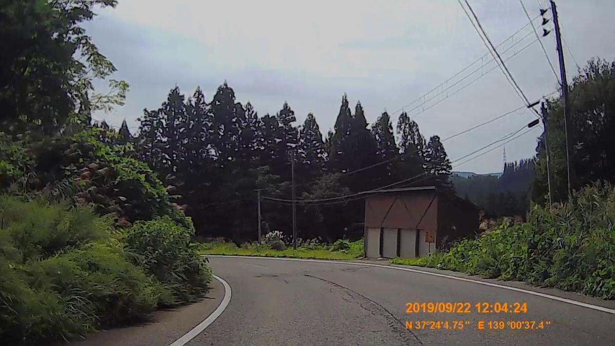 f:id:japan_route:20191202220050j:plain