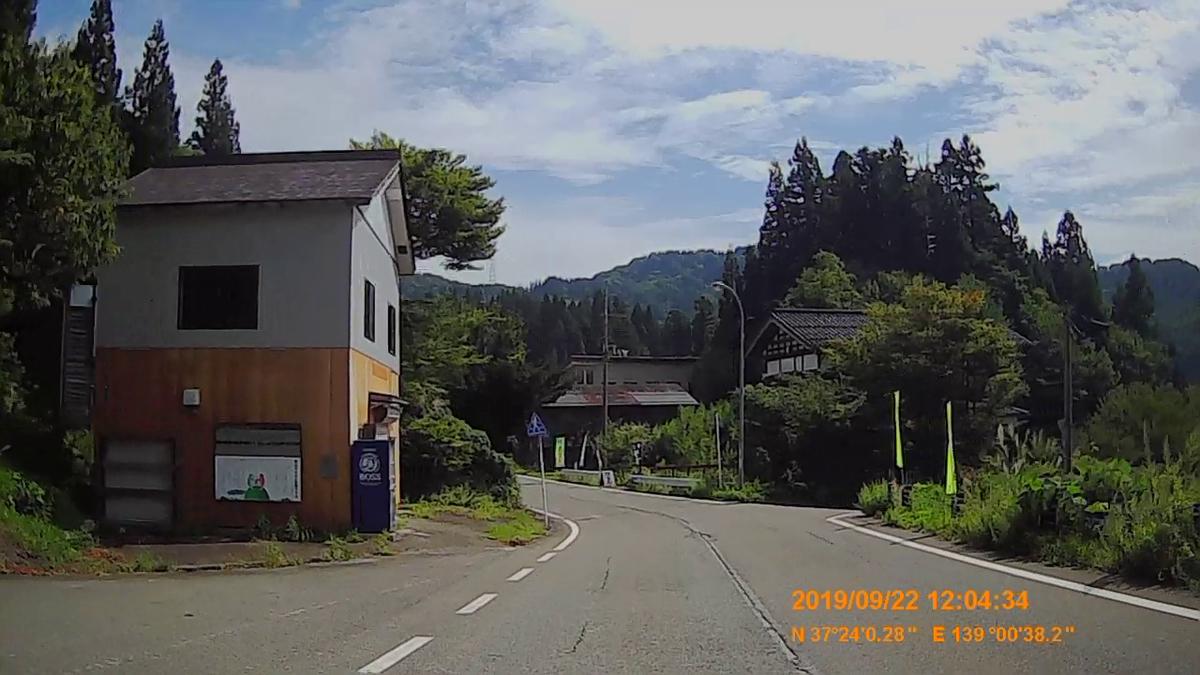f:id:japan_route:20191202220053j:plain