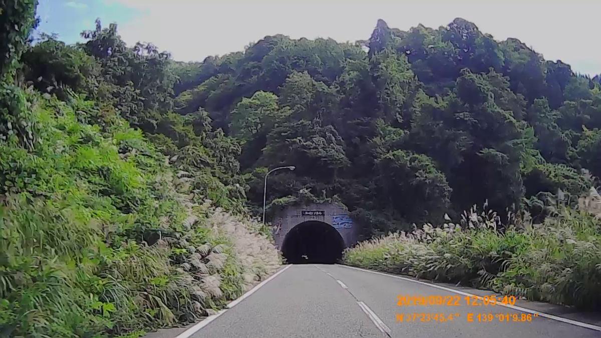 f:id:japan_route:20191202220108j:plain