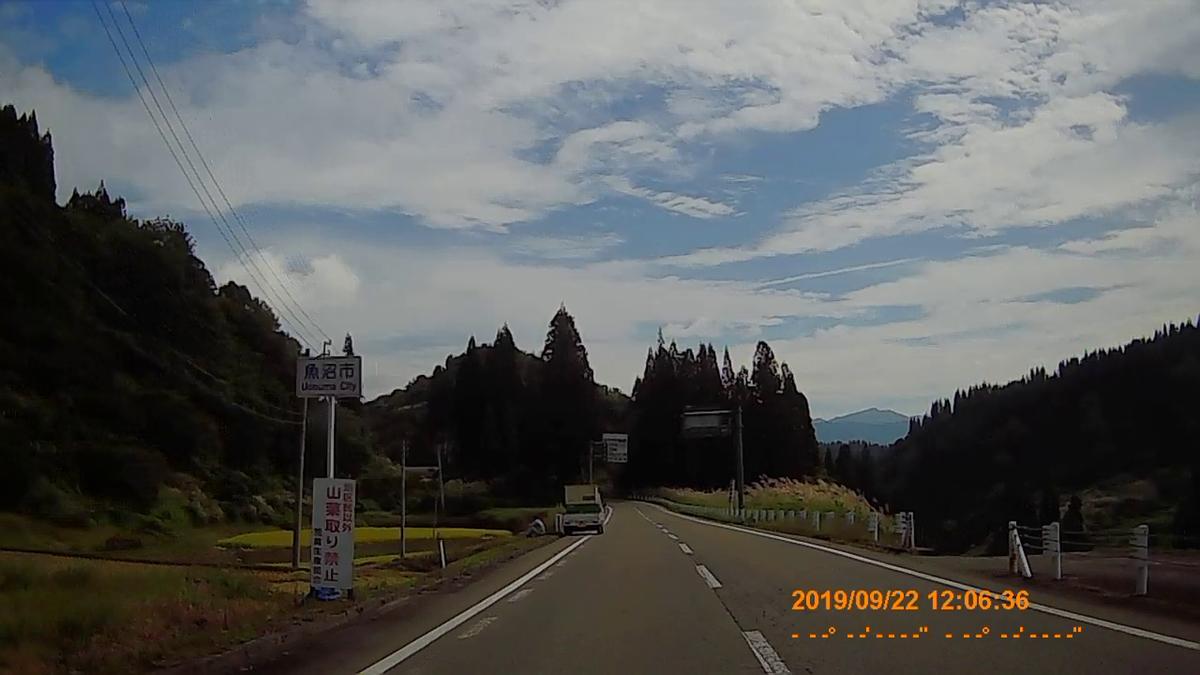 f:id:japan_route:20191202220117j:plain