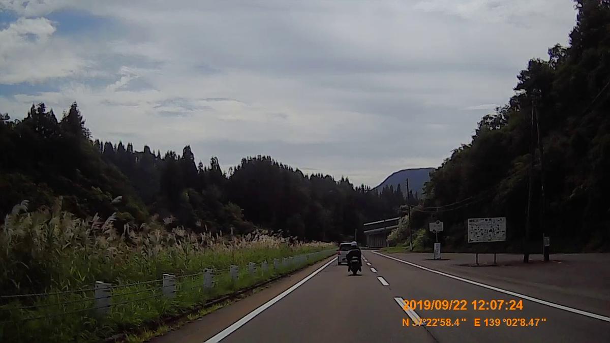 f:id:japan_route:20191202220129j:plain