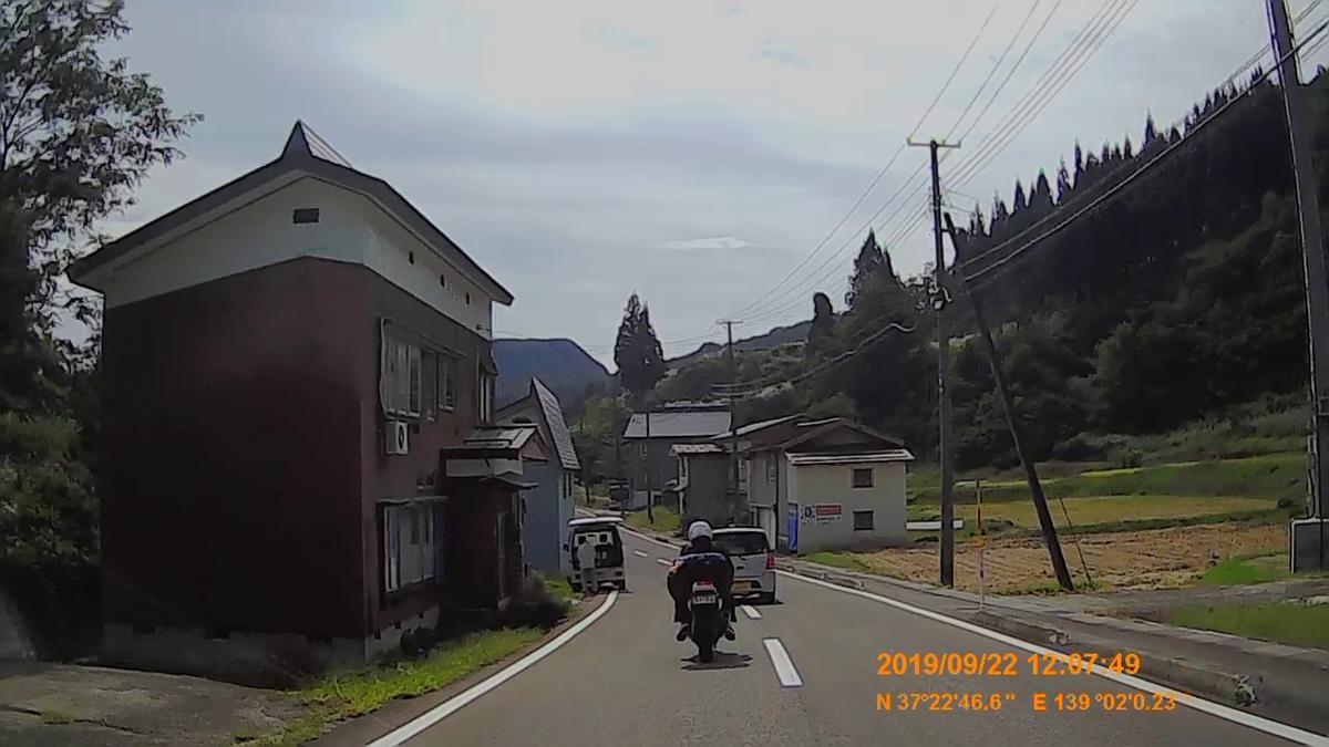 f:id:japan_route:20191202220137j:plain
