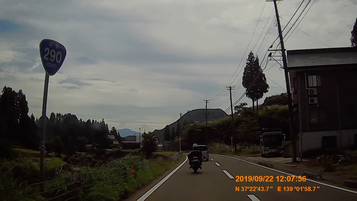 f:id:japan_route:20191202220148j:plain