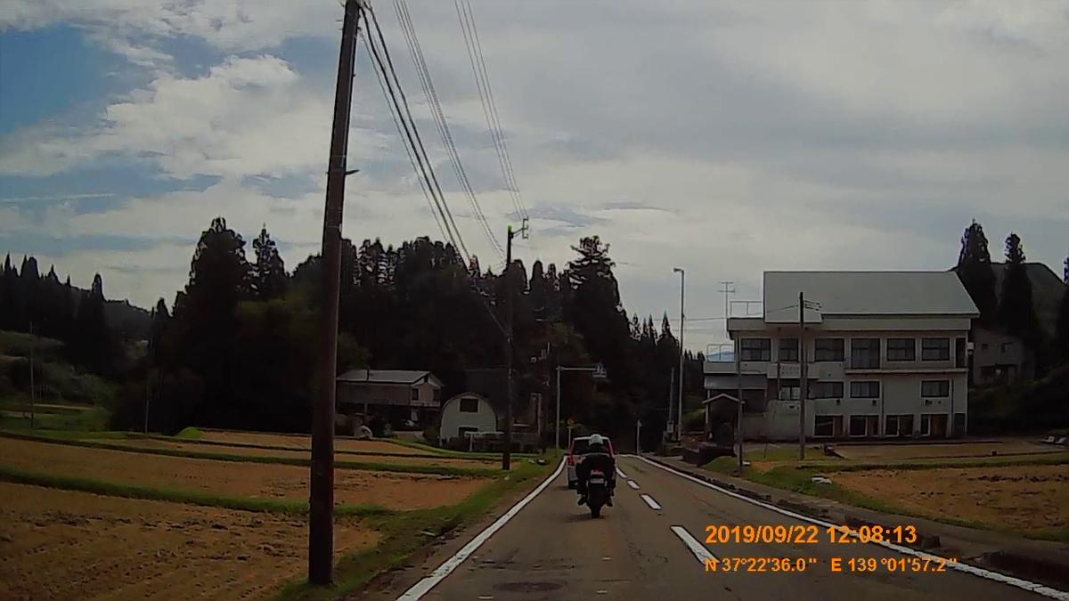 f:id:japan_route:20191202220155j:plain