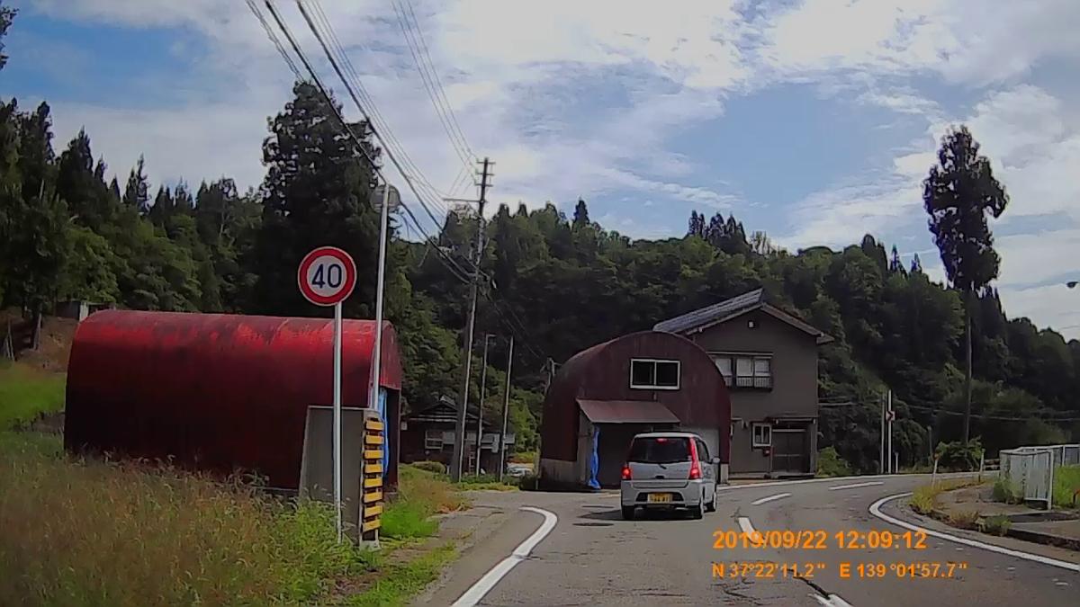 f:id:japan_route:20191202220205j:plain