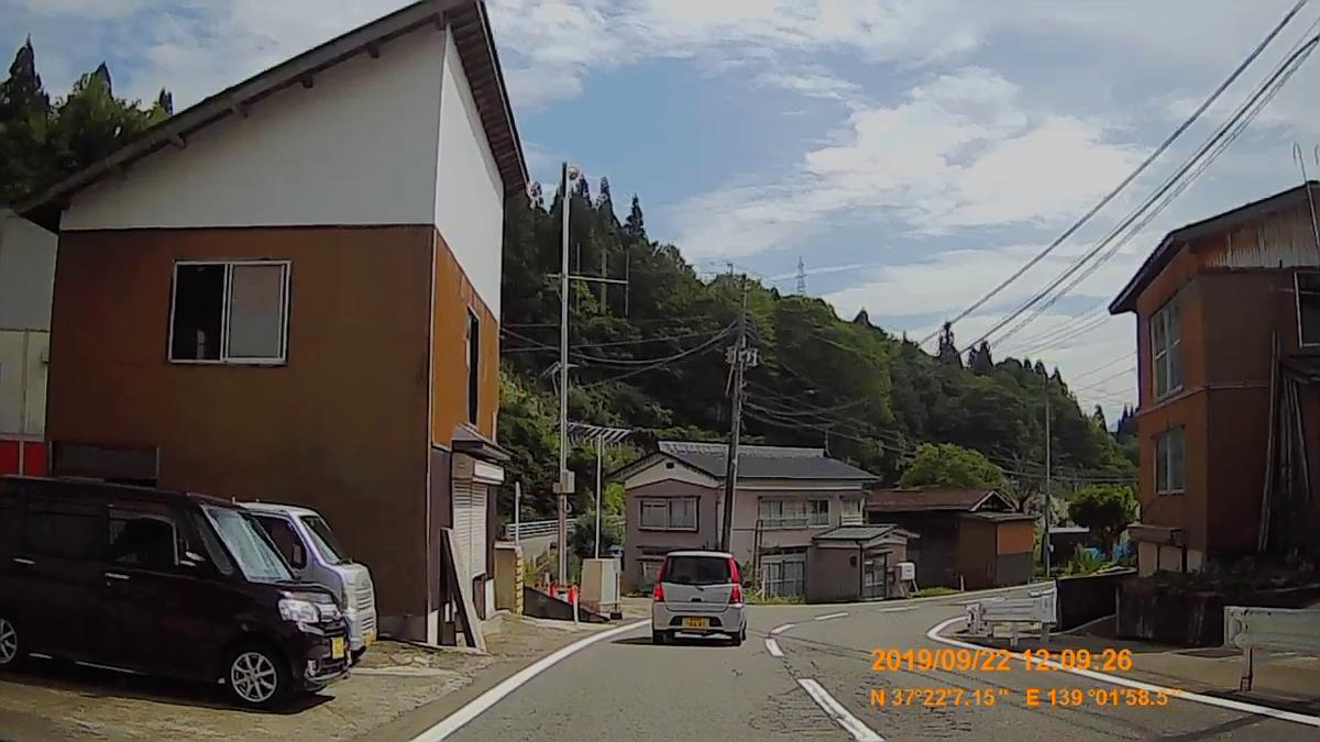 f:id:japan_route:20191202220211j:plain