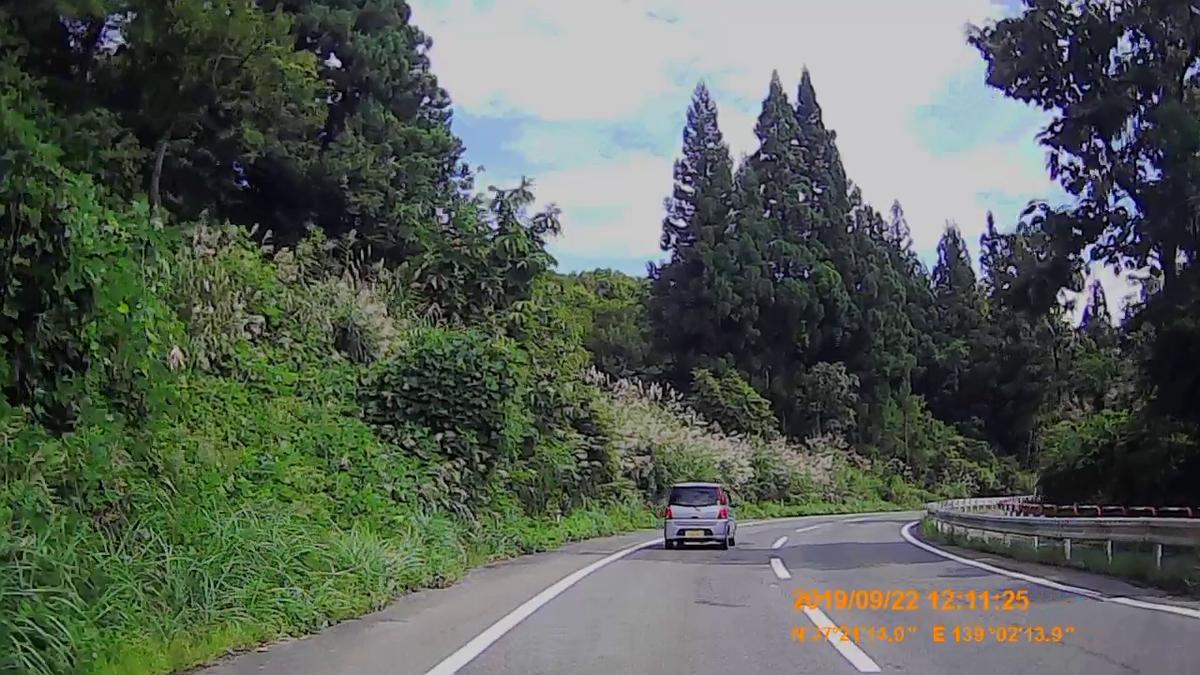 f:id:japan_route:20191202220224j:plain