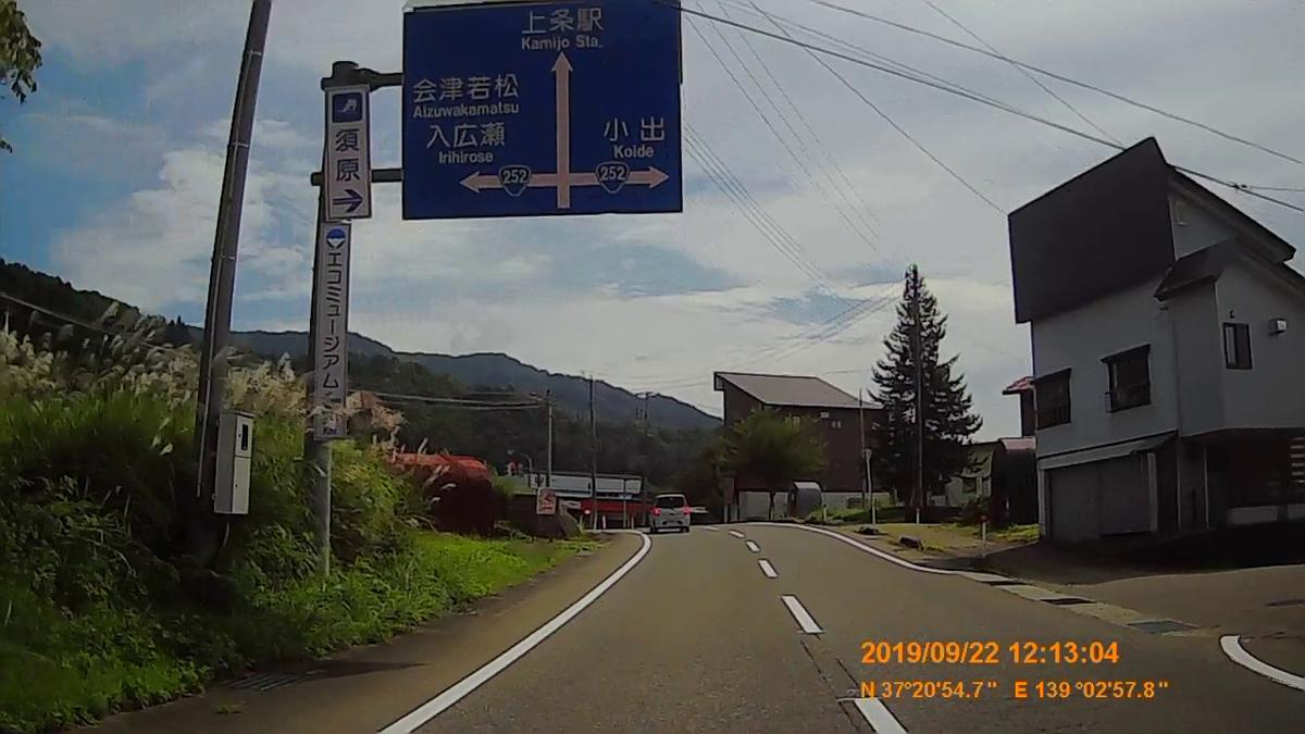 f:id:japan_route:20191202220232j:plain