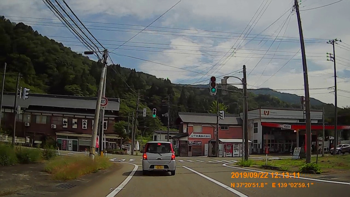 f:id:japan_route:20191202220235j:plain