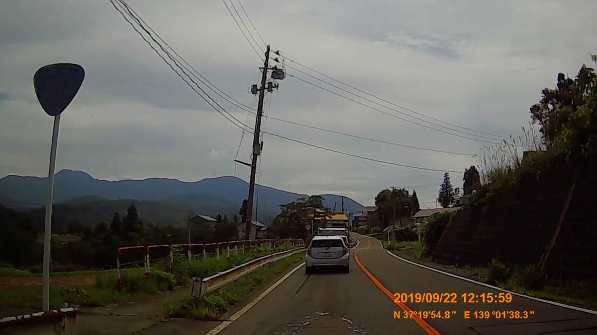 f:id:japan_route:20191202220302j:plain