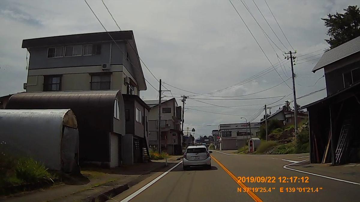 f:id:japan_route:20191202220309j:plain