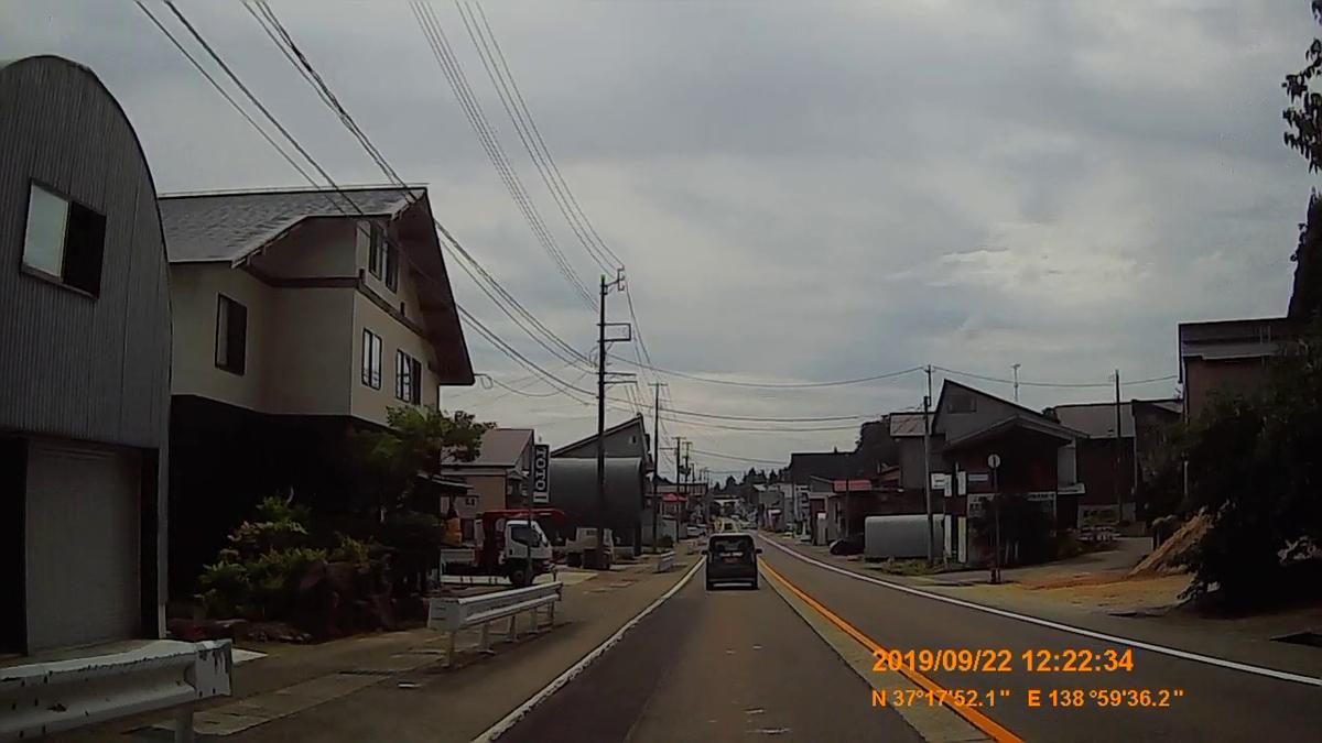 f:id:japan_route:20191202220334j:plain