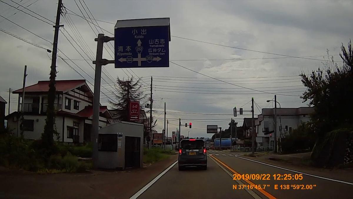 f:id:japan_route:20191202220358j:plain